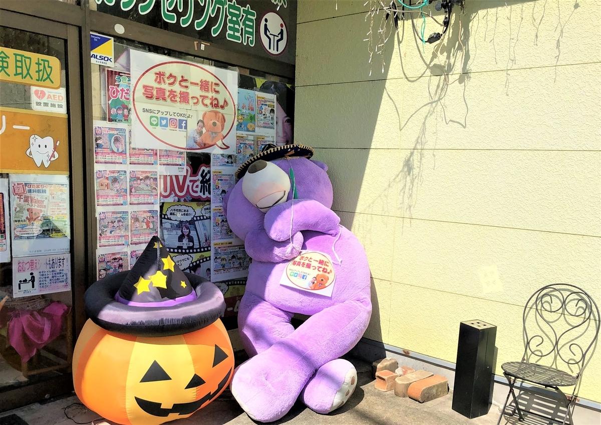 f:id:diet-hatsumo:20200927203409j:plain