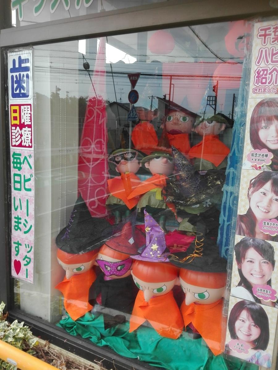 f:id:diet-hatsumo:20201016205250j:plain
