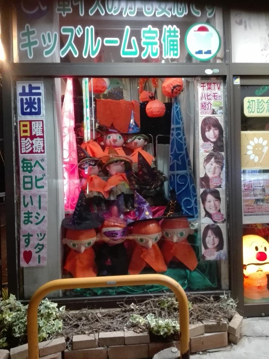 f:id:diet-hatsumo:20201016205352j:plain