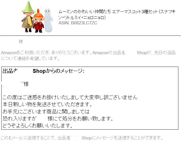 f:id:diet-hatsumo:20201023105040j:plain