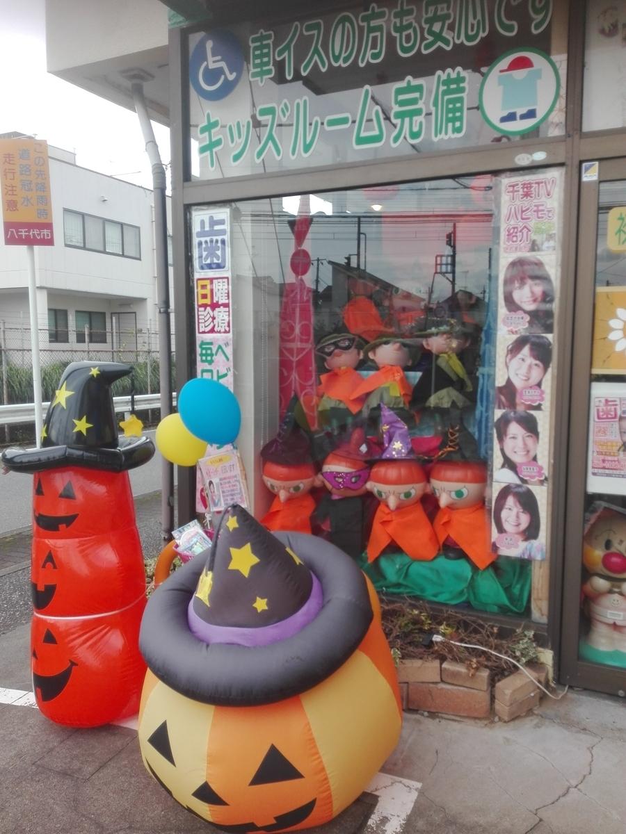 f:id:diet-hatsumo:20201025001815j:plain