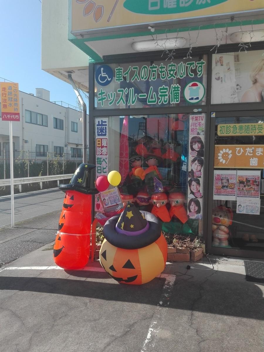 f:id:diet-hatsumo:20201028002549j:plain