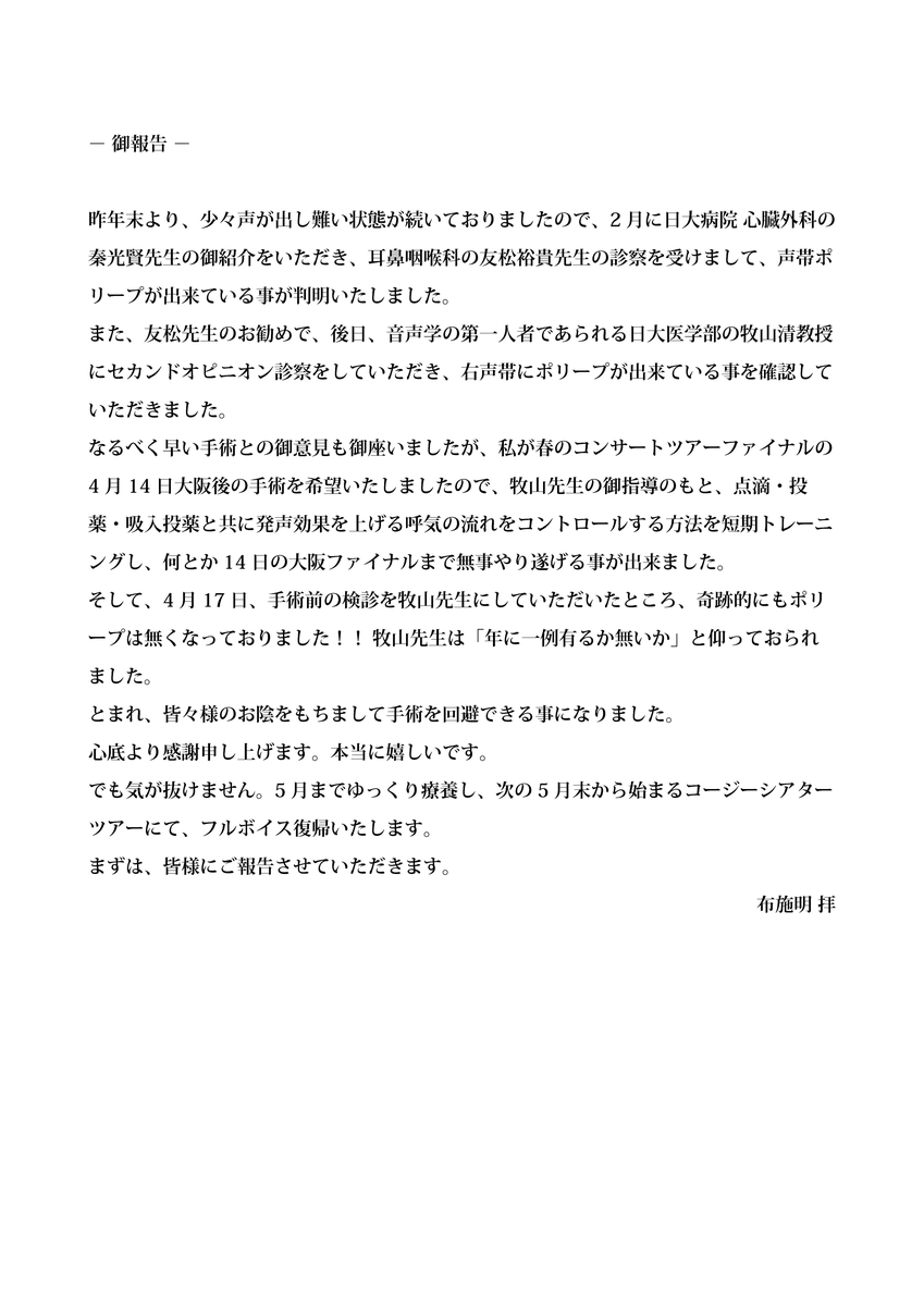 f:id:diet-hatsumo:20201101200637j:plain