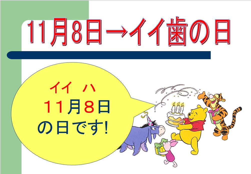 f:id:diet-hatsumo:20201106215316p:plain