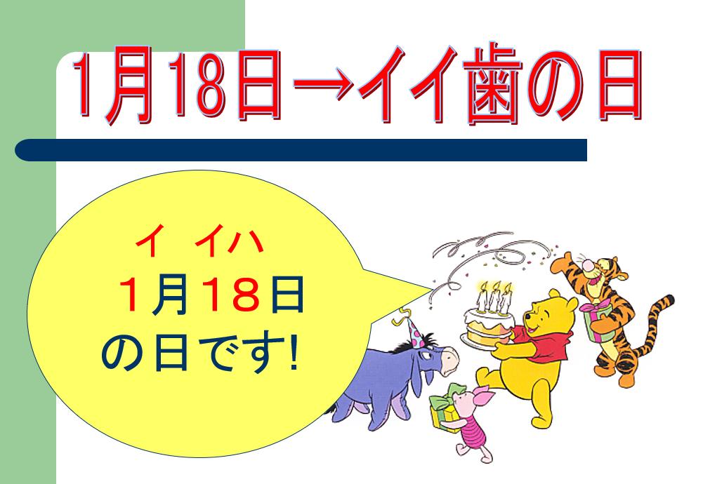 f:id:diet-hatsumo:20201106215428p:plain