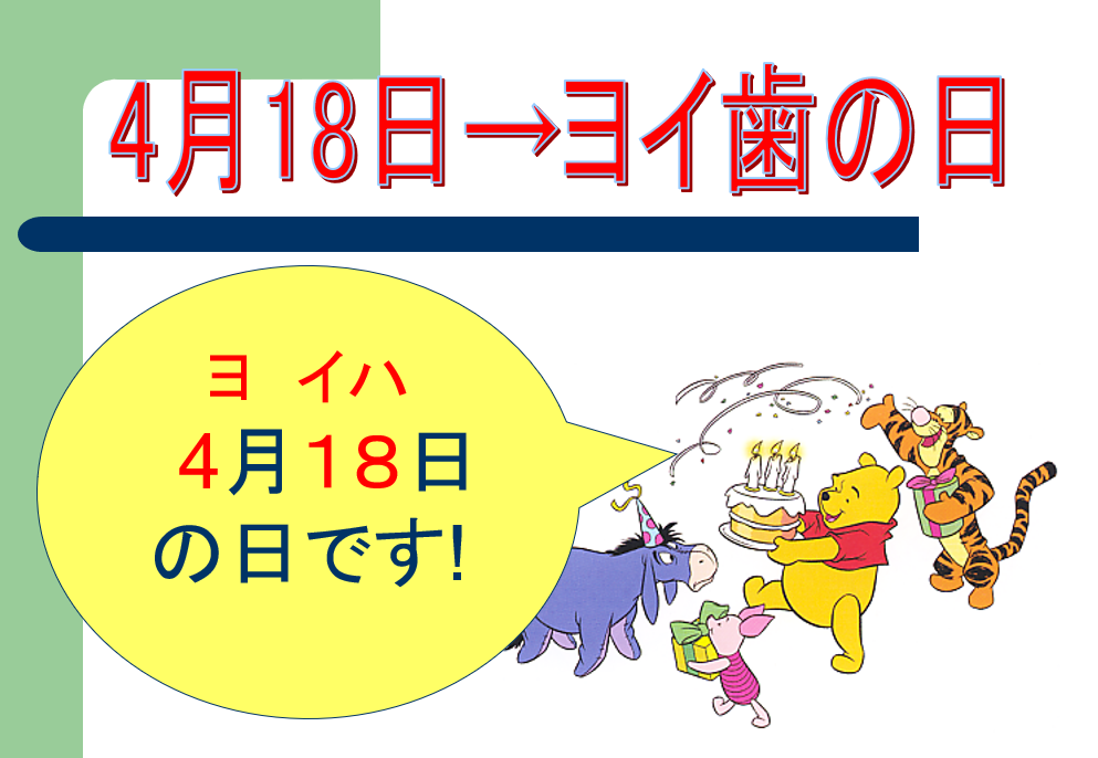 f:id:diet-hatsumo:20201106215453p:plain