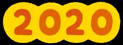 f:id:diet-hatsumo:20201230200138p:plain