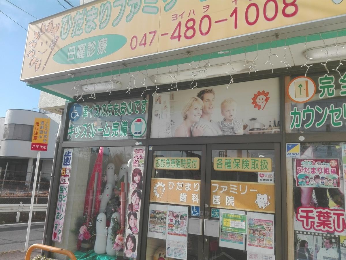 f:id:diet-hatsumo:20210108195331j:plain
