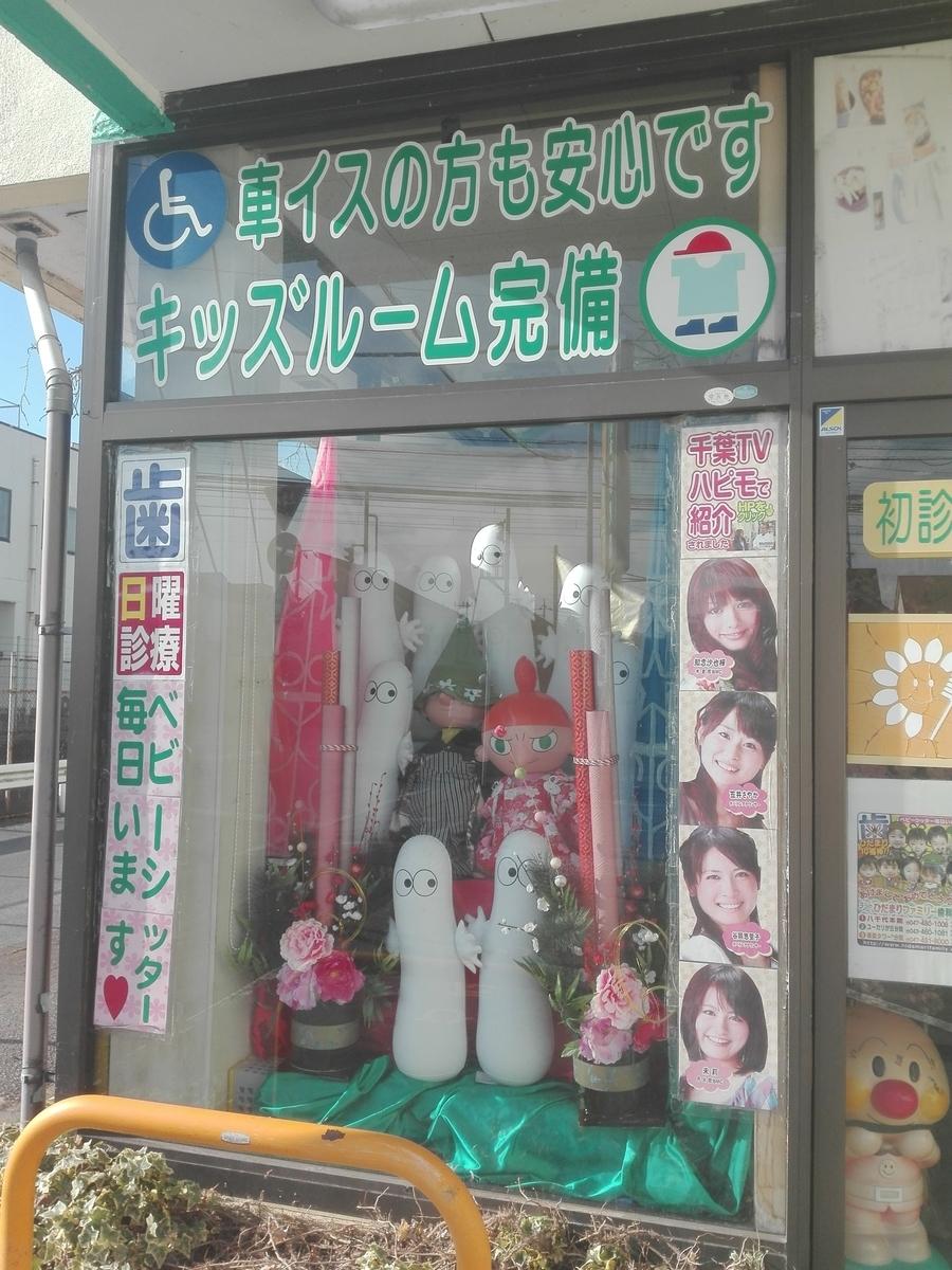f:id:diet-hatsumo:20210108195411j:plain