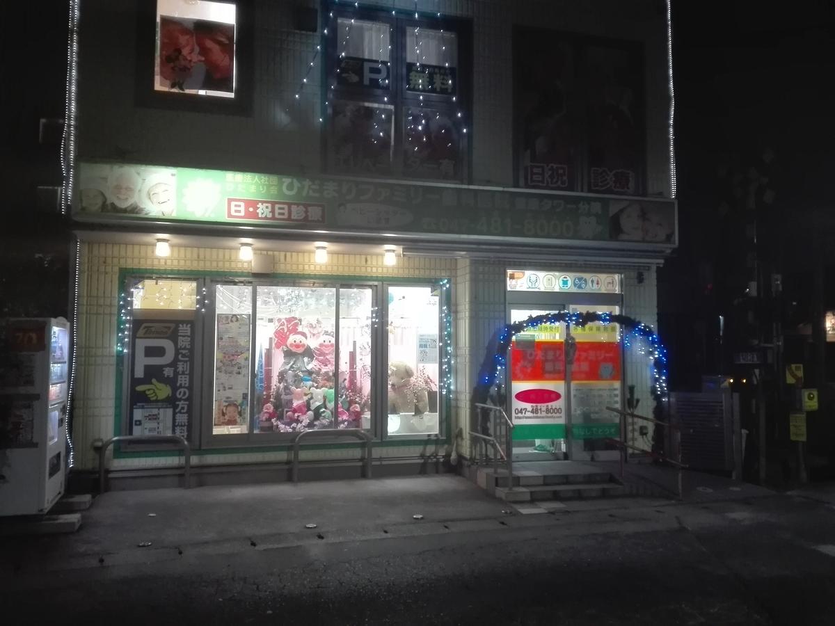 f:id:diet-hatsumo:20210111010759j:plain