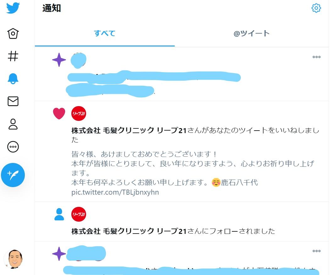 f:id:diet-hatsumo:20210115013059j:plain