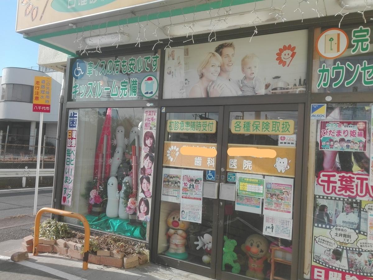 f:id:diet-hatsumo:20210122001706j:plain