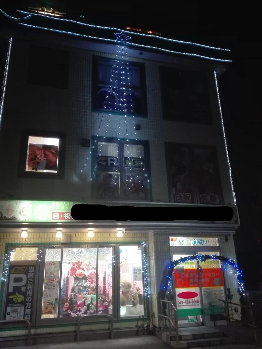 f:id:diet-hatsumo:20210122002508j:plain