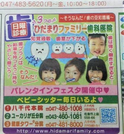 f:id:diet-hatsumo:20210211013756j:plain