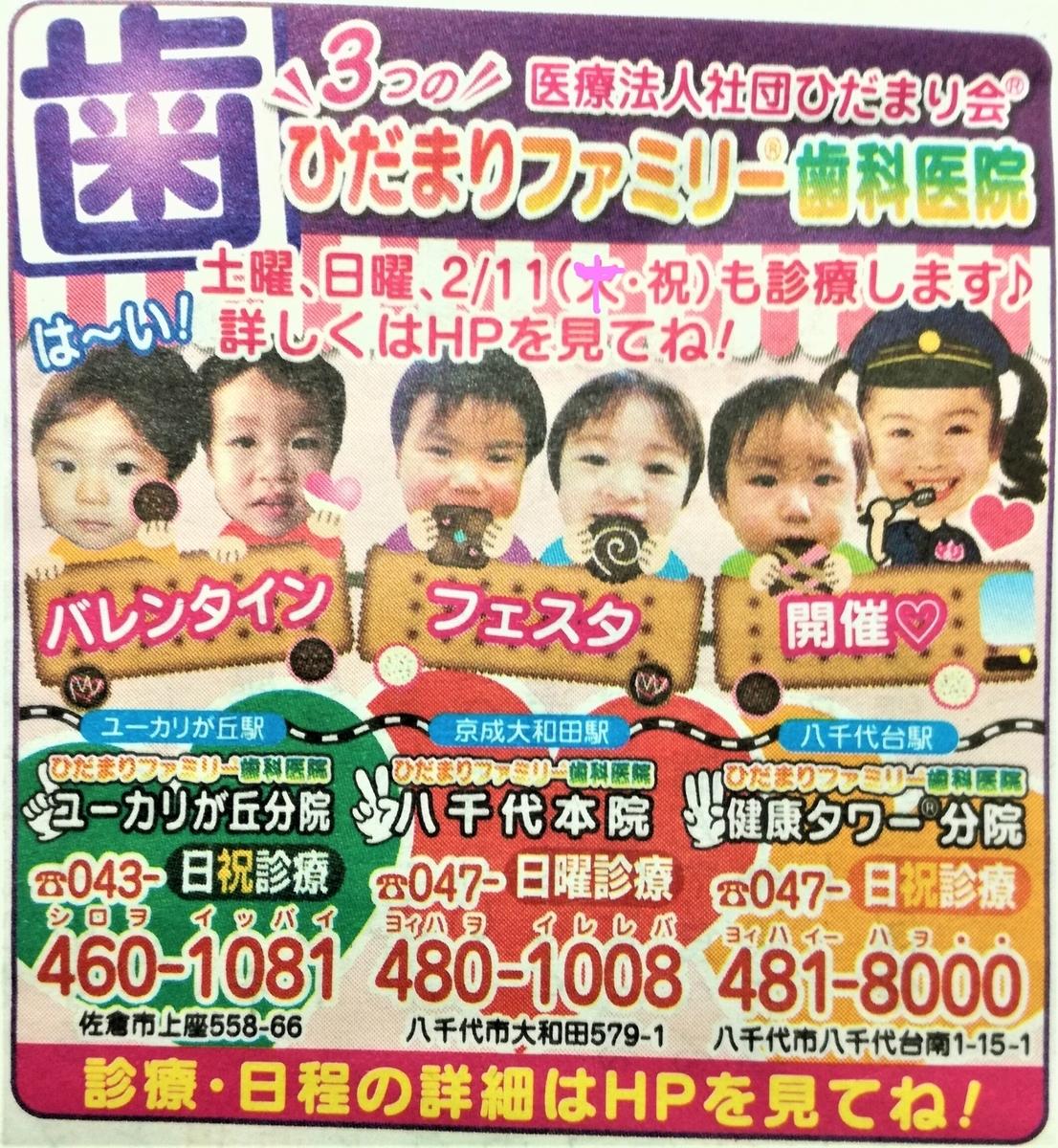 f:id:diet-hatsumo:20210211014055j:plain