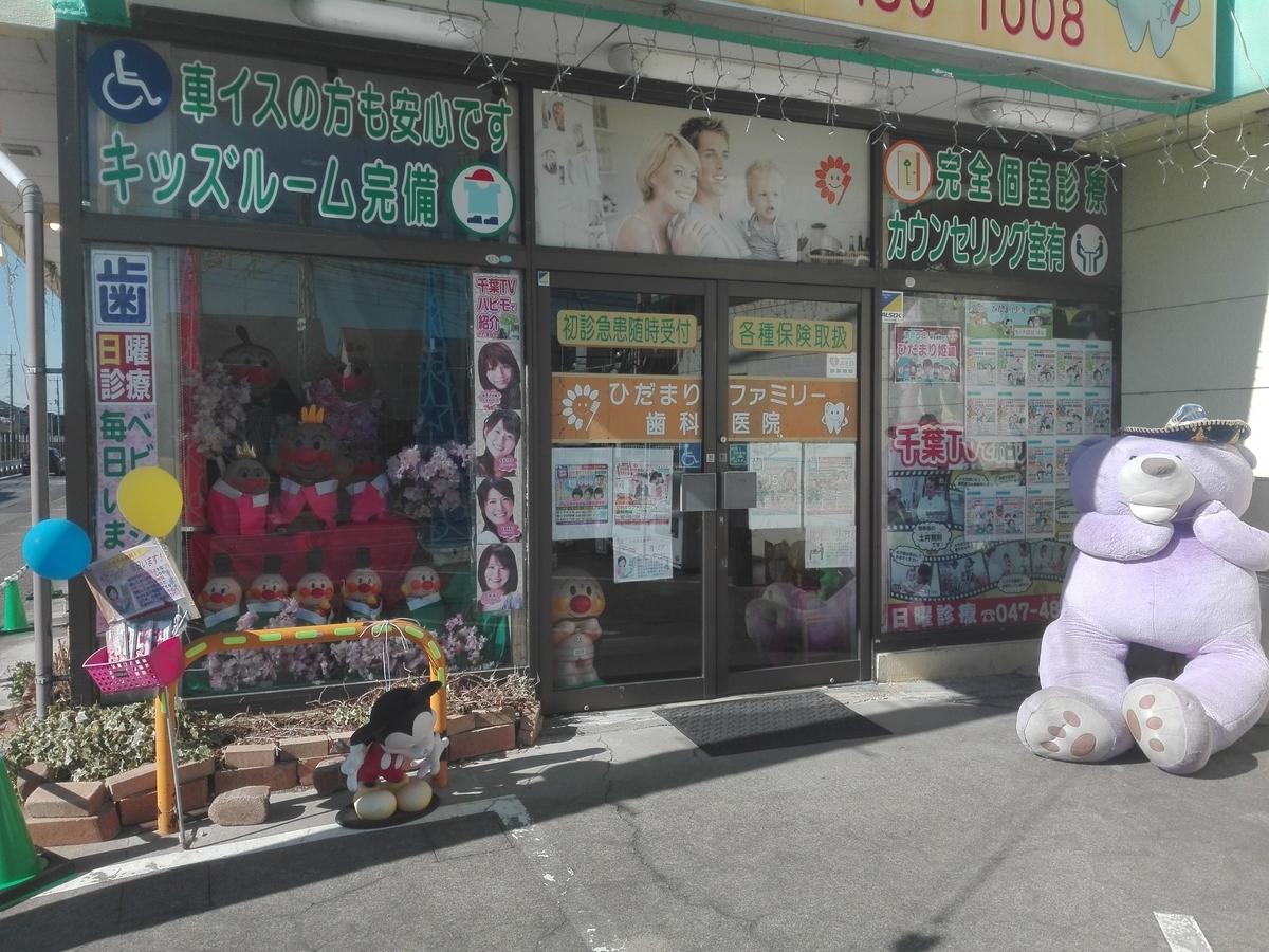 f:id:diet-hatsumo:20210225220243j:plain