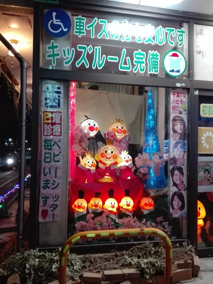 f:id:diet-hatsumo:20210225220323j:plain