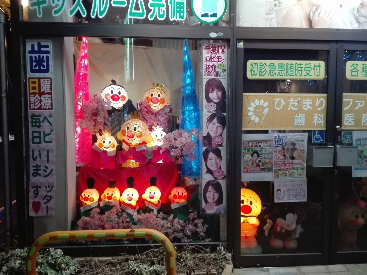 f:id:diet-hatsumo:20210225220337j:plain