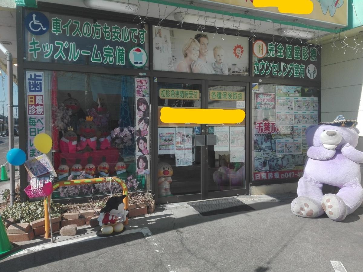 f:id:diet-hatsumo:20210225224050j:plain