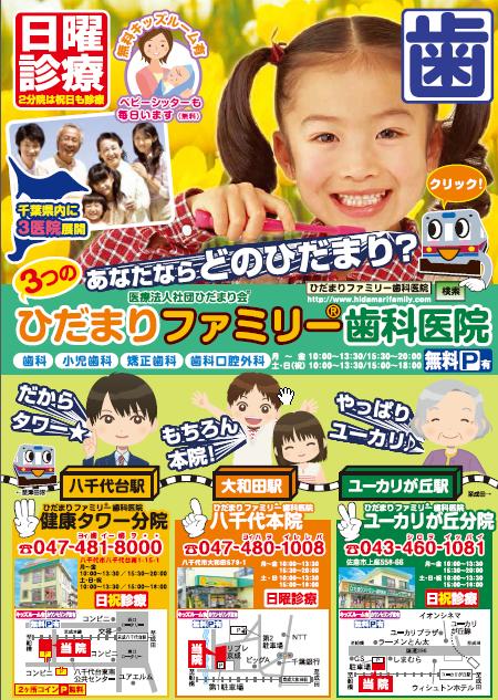 f:id:diet-hatsumo:20210313110233p:plain