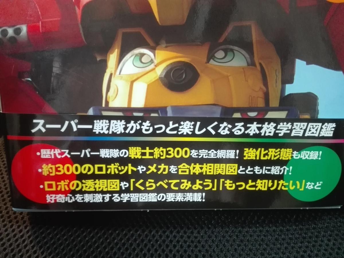 f:id:diet-hatsumo:20210422222058j:plain