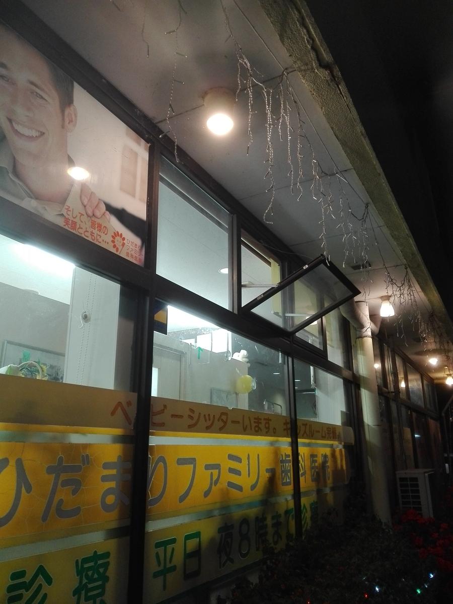f:id:diet-hatsumo:20210424224435j:plain