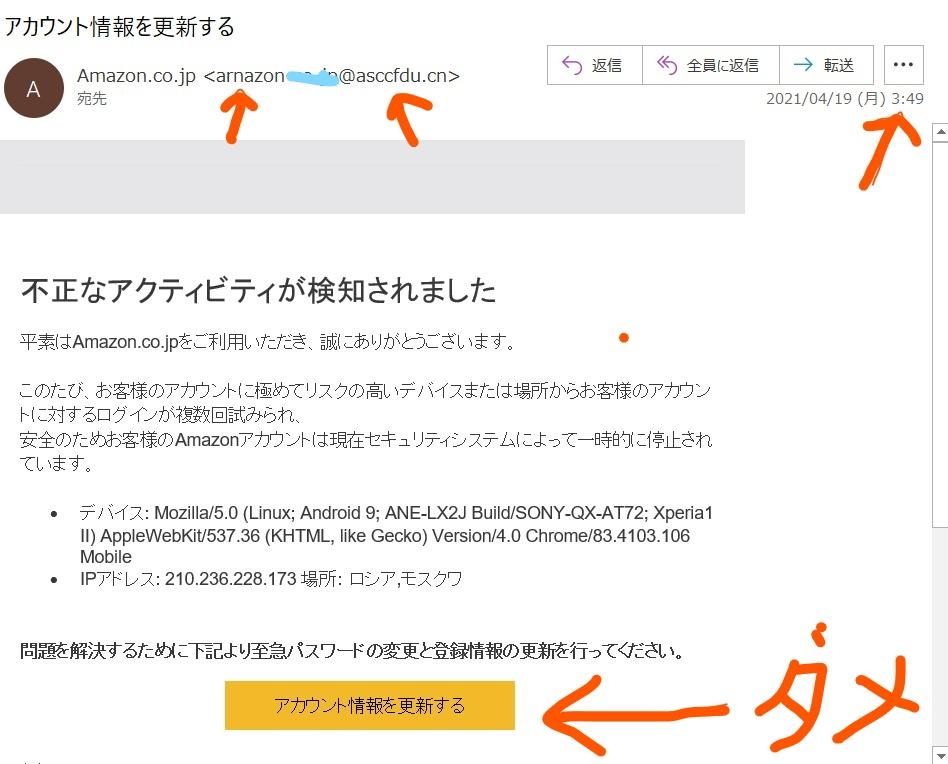 f:id:diet-hatsumo:20210505020827j:plain