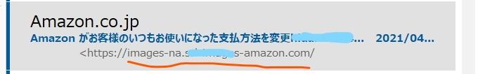 f:id:diet-hatsumo:20210505021152j:plain