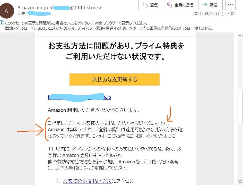 f:id:diet-hatsumo:20210505021212j:plain