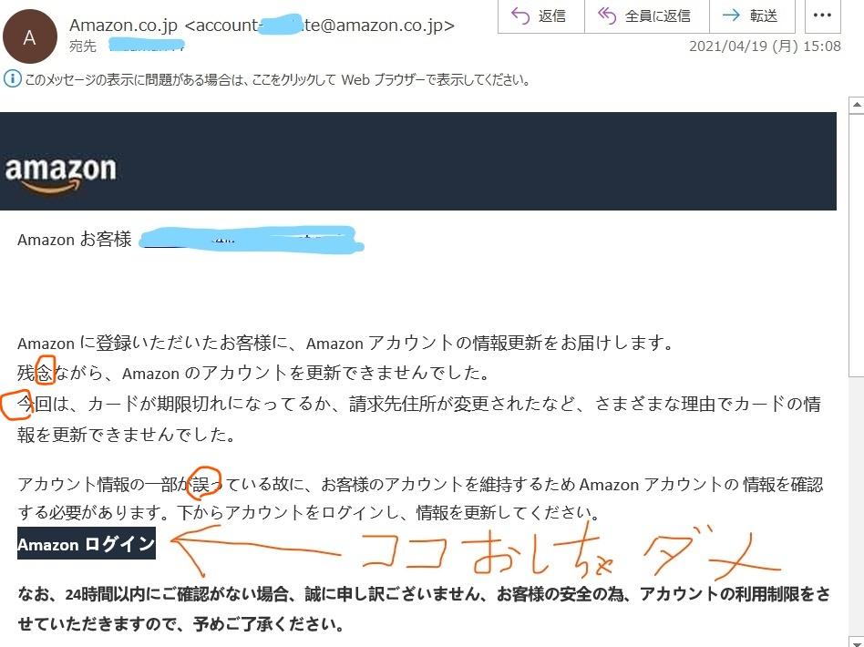 f:id:diet-hatsumo:20210505021431j:plain