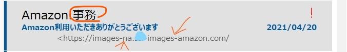 f:id:diet-hatsumo:20210505021742j:plain