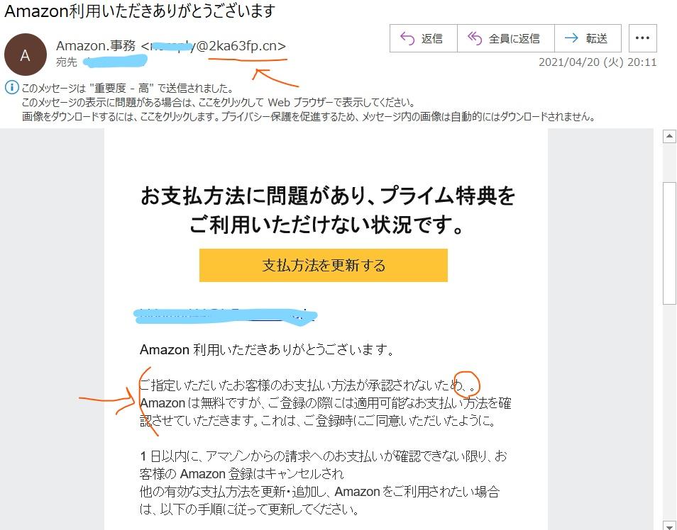 f:id:diet-hatsumo:20210505021804j:plain