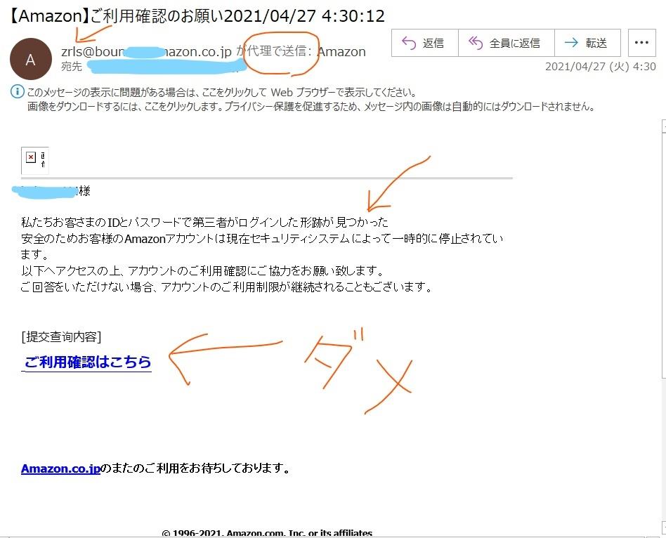 f:id:diet-hatsumo:20210505022830j:plain
