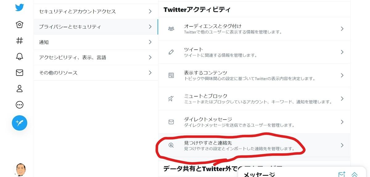 f:id:diet-hatsumo:20210513213428j:plain