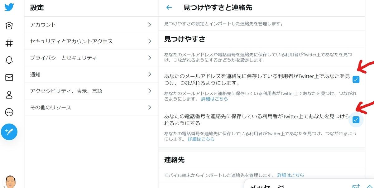 f:id:diet-hatsumo:20210513213444j:plain