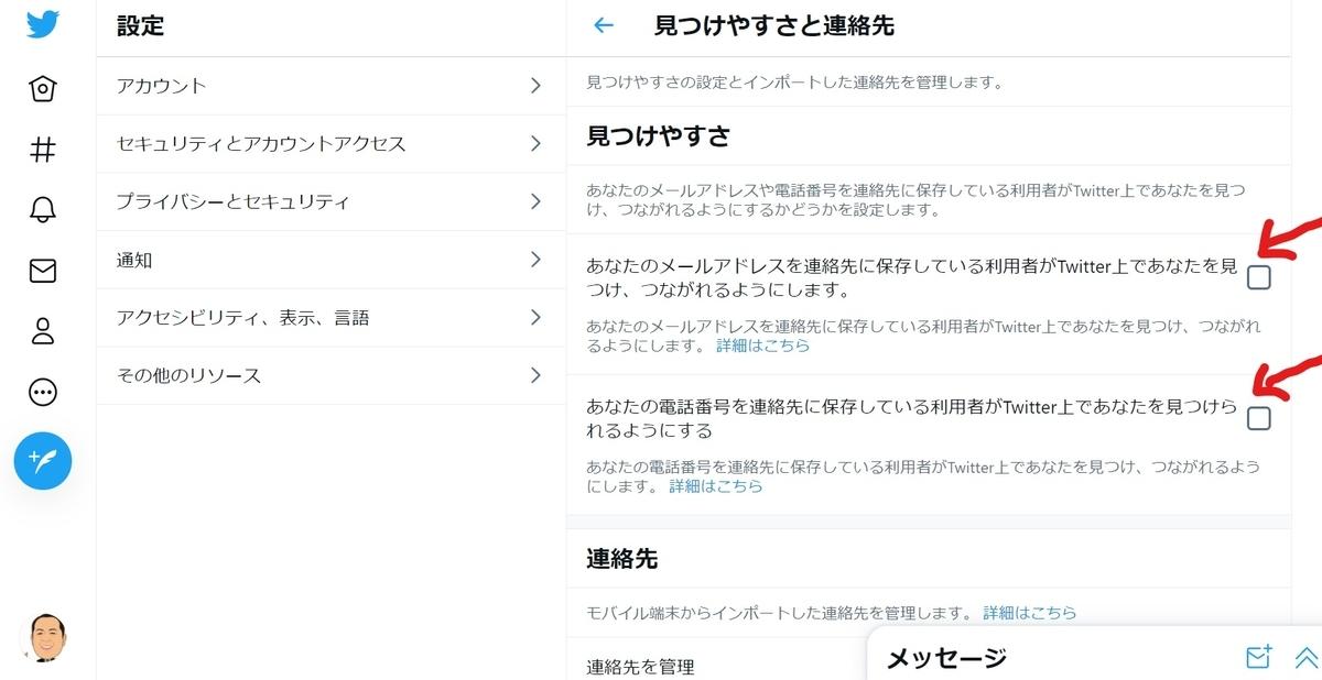 f:id:diet-hatsumo:20210513214206j:plain