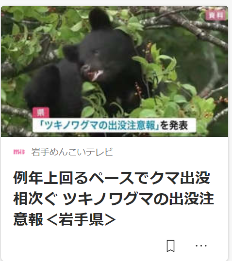 f:id:diet-hatsumo:20210521015452p:plain