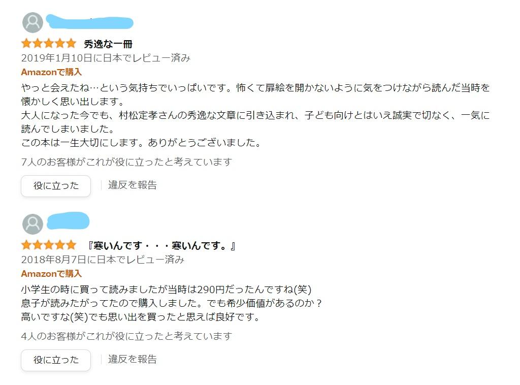 f:id:diet-hatsumo:20210521033523j:plain