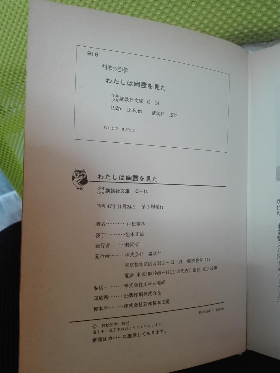 f:id:diet-hatsumo:20210521033840j:plain