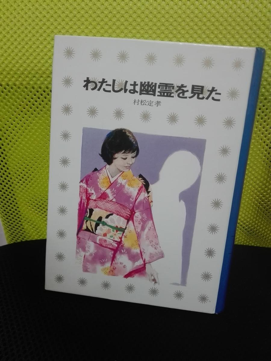 f:id:diet-hatsumo:20210521034033j:plain