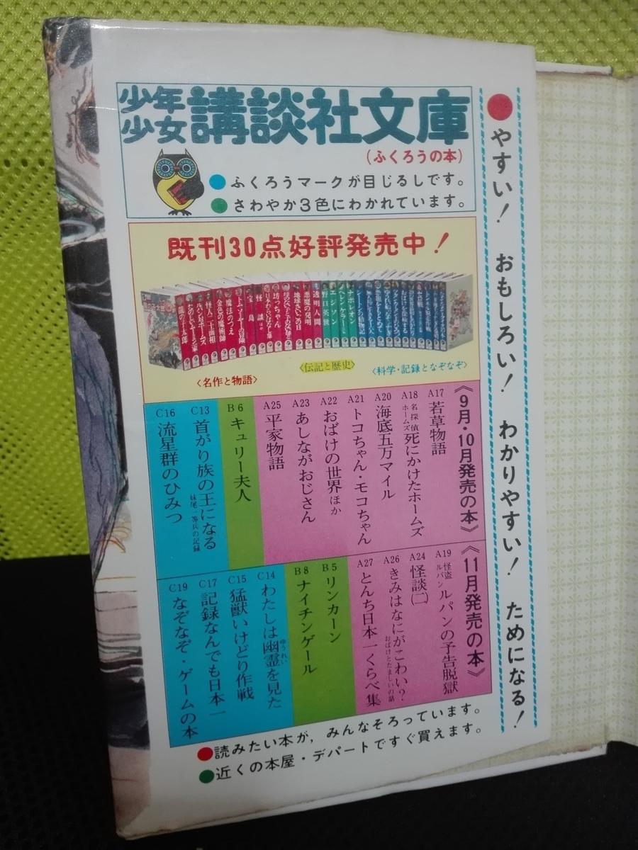 f:id:diet-hatsumo:20210523014226j:plain