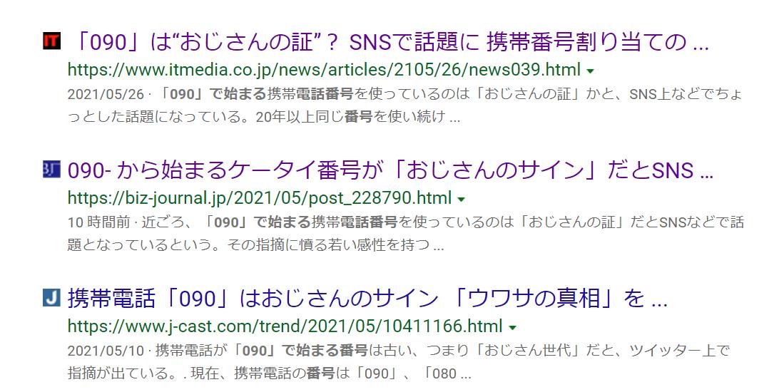 f:id:diet-hatsumo:20210528225516p:plain