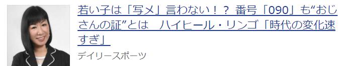 f:id:diet-hatsumo:20210530200428p:plain