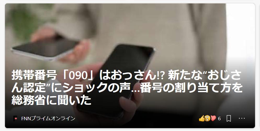 f:id:diet-hatsumo:20210530231138p:plain