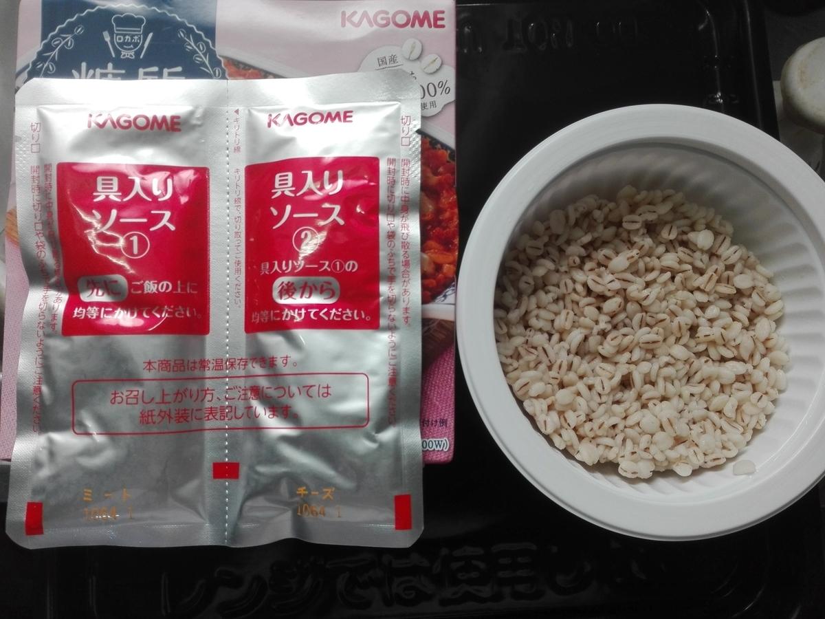 f:id:diet-hatsumo:20210606213424j:plain