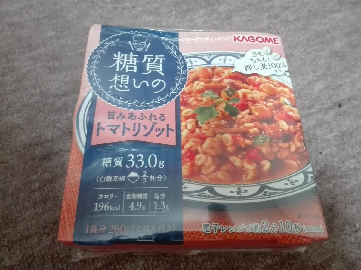 f:id:diet-hatsumo:20210606214440j:plain