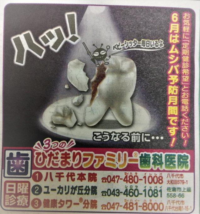 f:id:diet-hatsumo:20210612124234j:plain