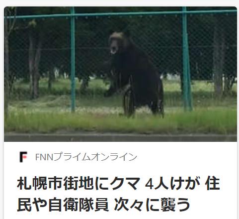 f:id:diet-hatsumo:20210618232746p:plain