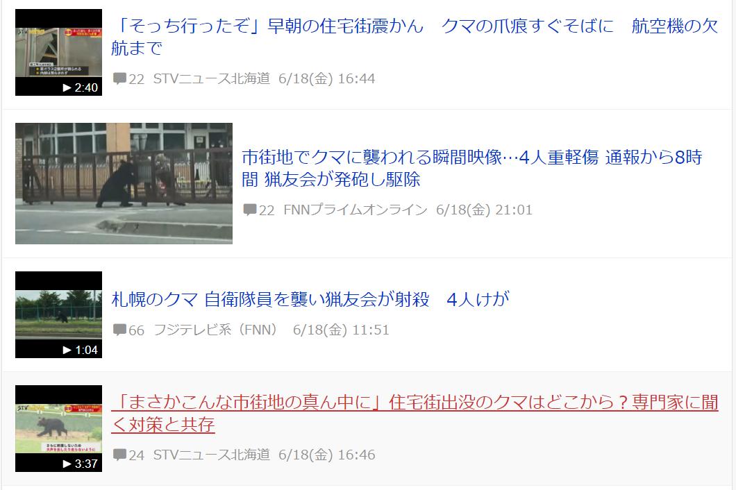 f:id:diet-hatsumo:20210619005220p:plain