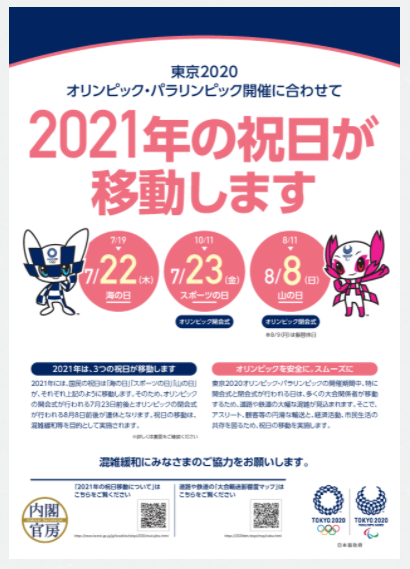 f:id:diet-hatsumo:20210625030049p:plain